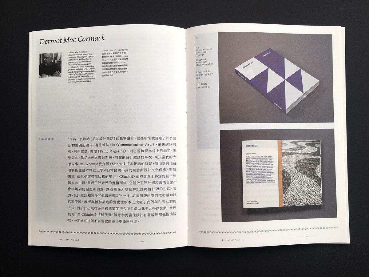 Design360-Julia-kahl-slanted_06