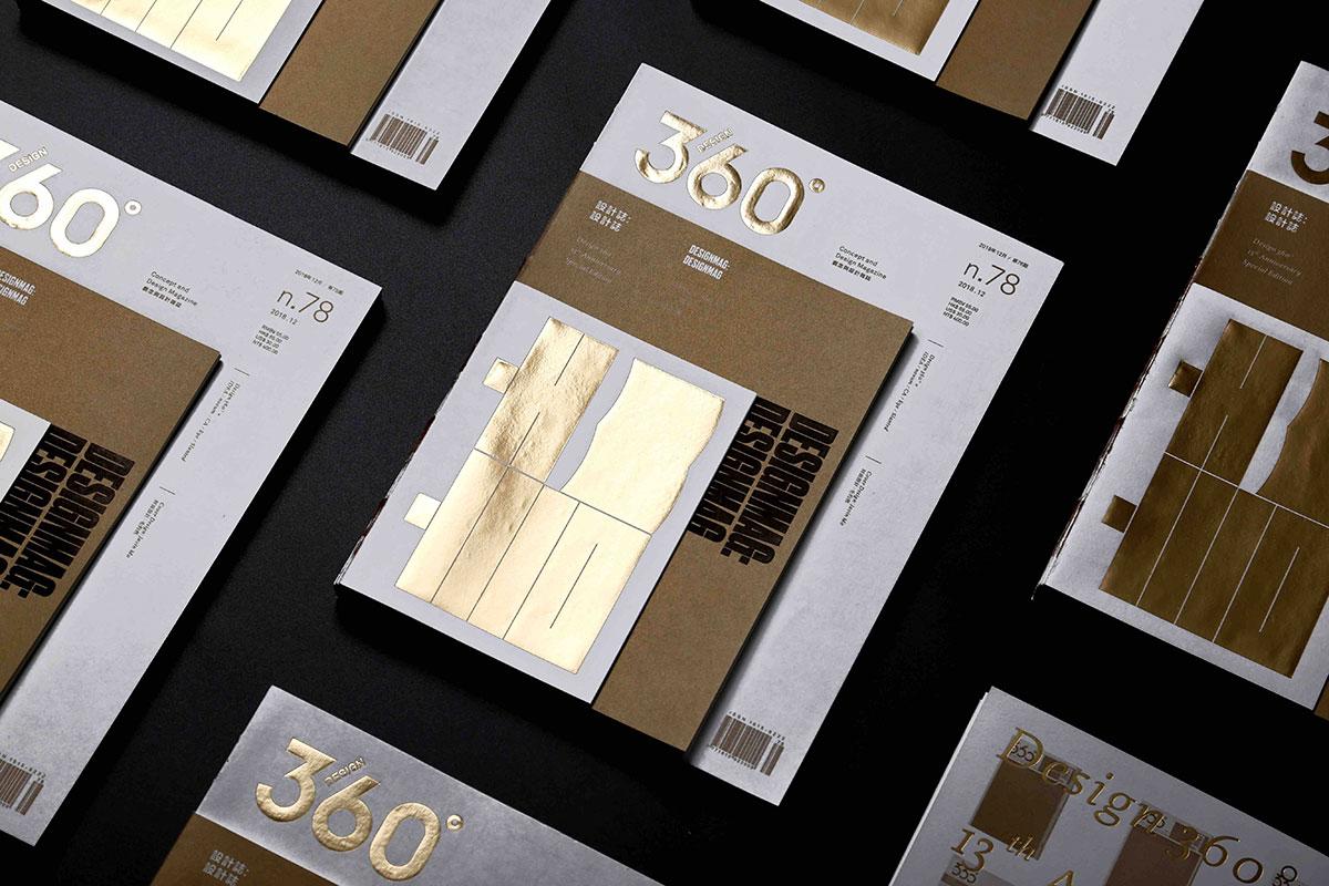 Design 360designmag Designmag Slanted