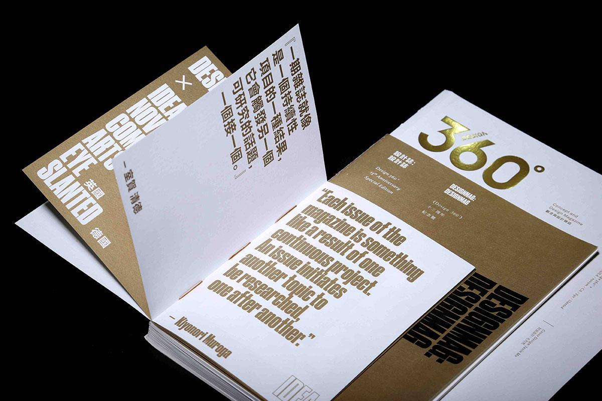 Design360-slanted-julia-kahl_01