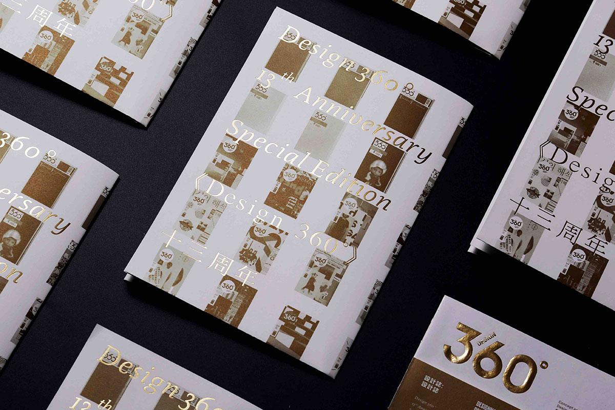 Design360-slanted-julia-kahl_04