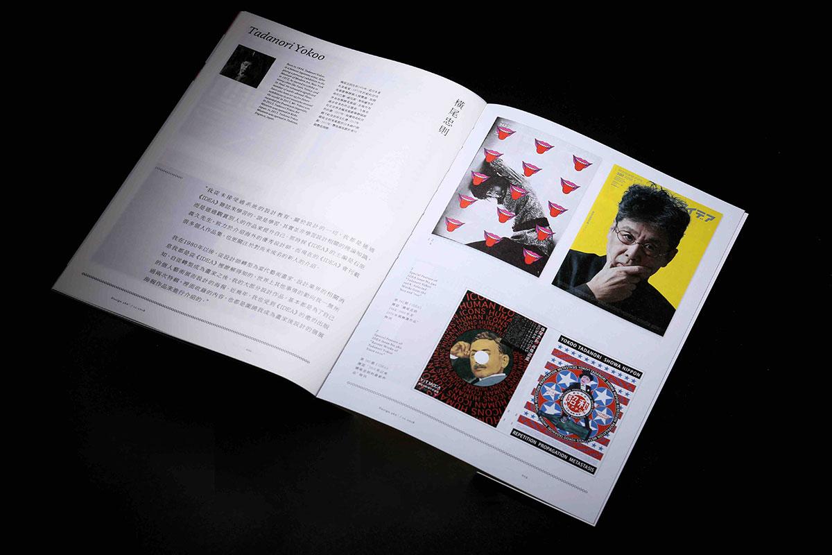 Design360-slanted-julia-kahl_07