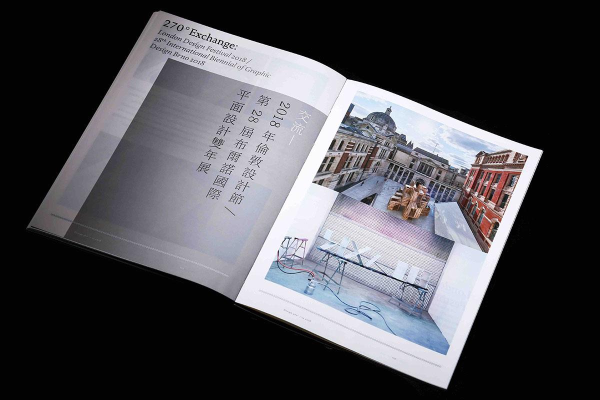 Design360-slanted-julia-kahl_08