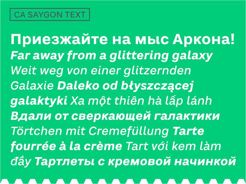 Saygon Text 11