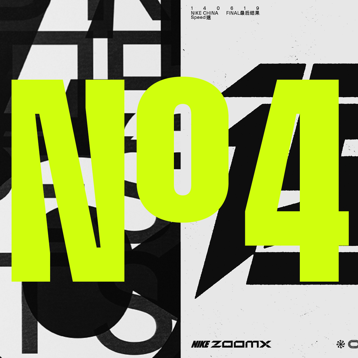 2020-01-17_5e2192c51acb2_TT4-2