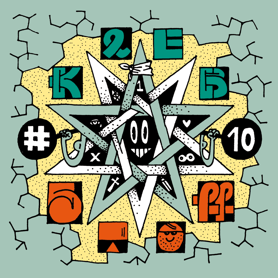 KLEBSTOFF Stickermag #10