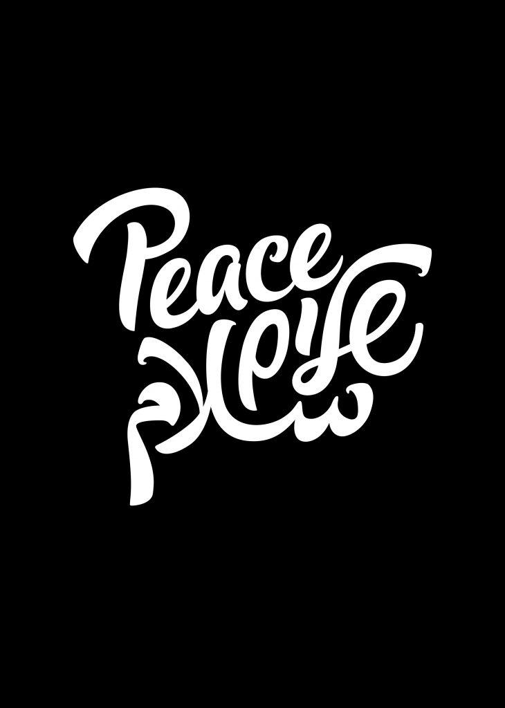 Peace, Shalom, Salām