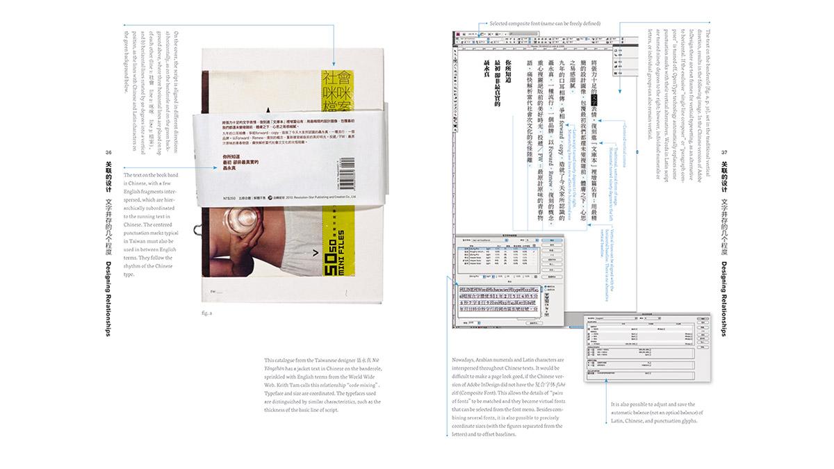Seiten-aus-Visual-Coexistence_150dpi-5
