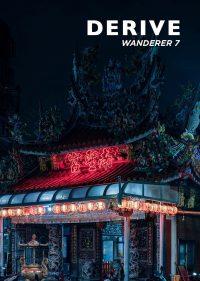 DERIVE Wanderer ZINE #7