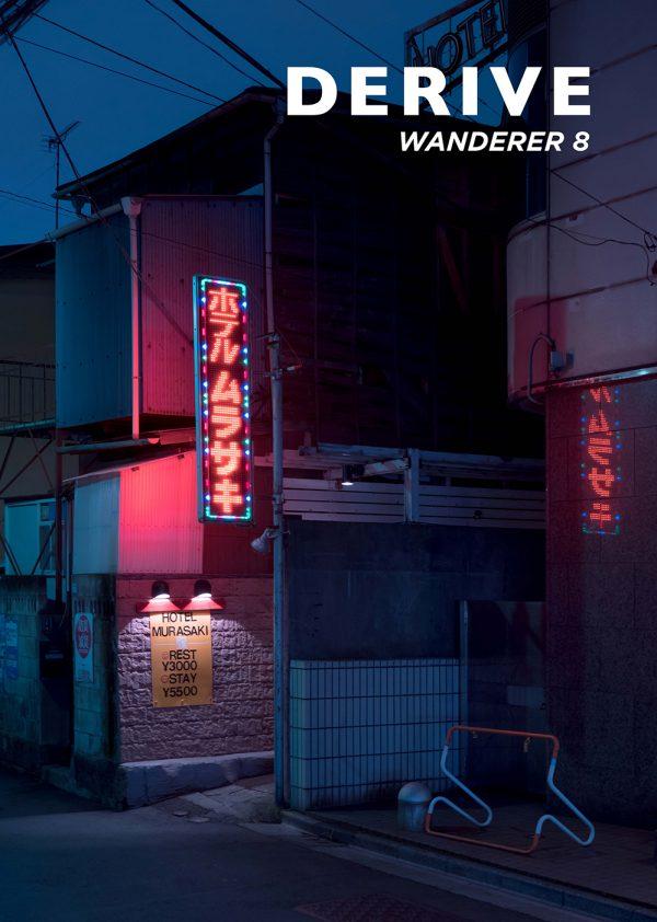 DERIVE Wanderer ZINE #8