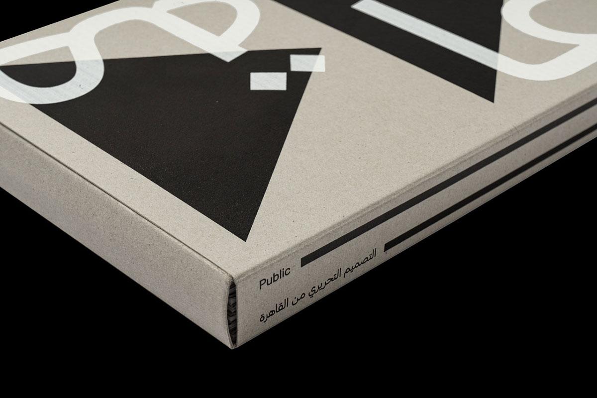 Slanted-Blog-PUBLIC_02