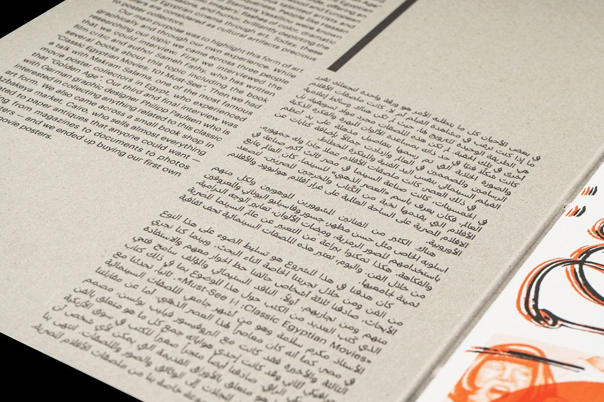 Slanted-Blog-PUBLIC_04