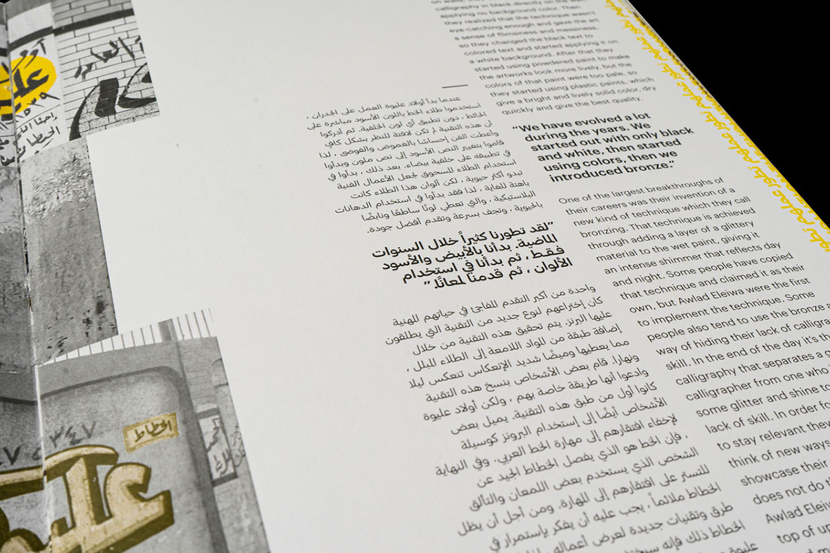 Slanted-Blog-PUBLIC_07