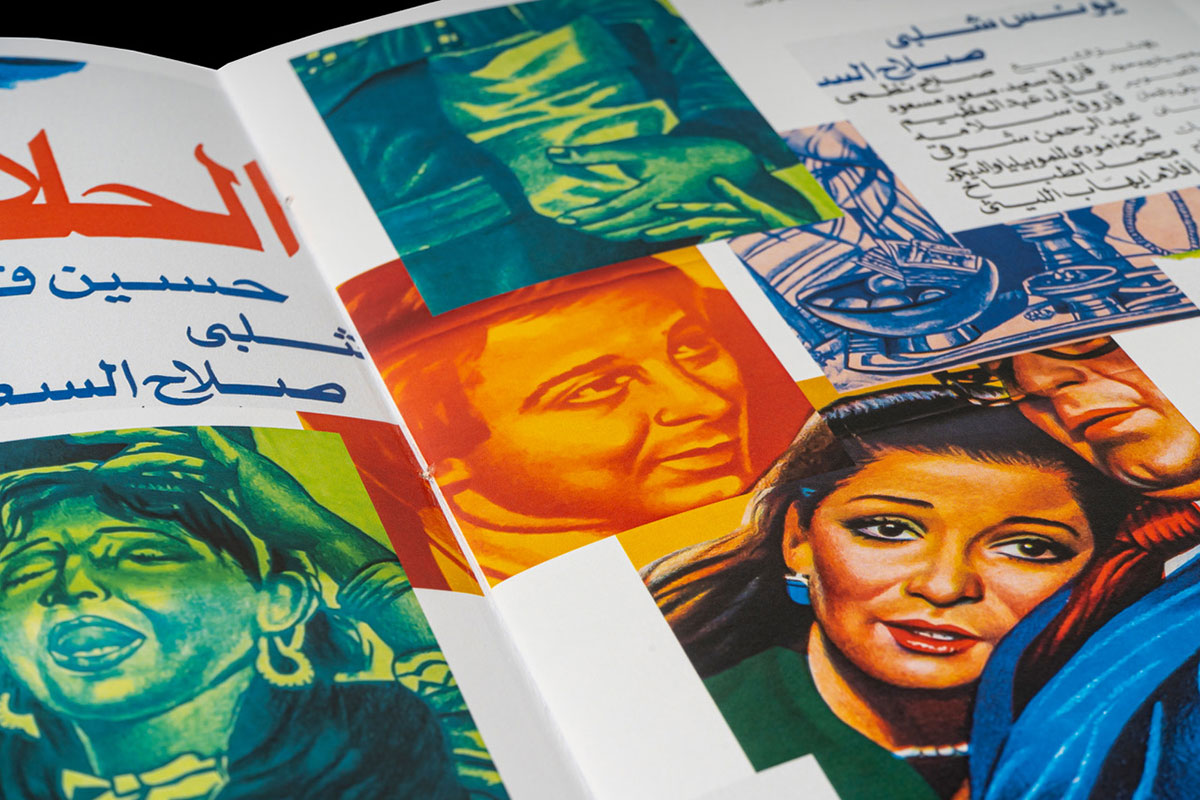 Slanted-Blog-PUBLIC_10PUBLIC—Editorial Design from Cairo