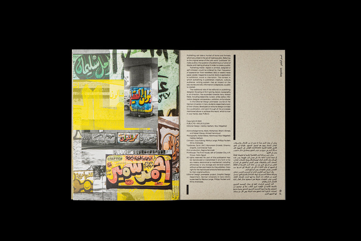Slanted-Blog-PUBLIC_11