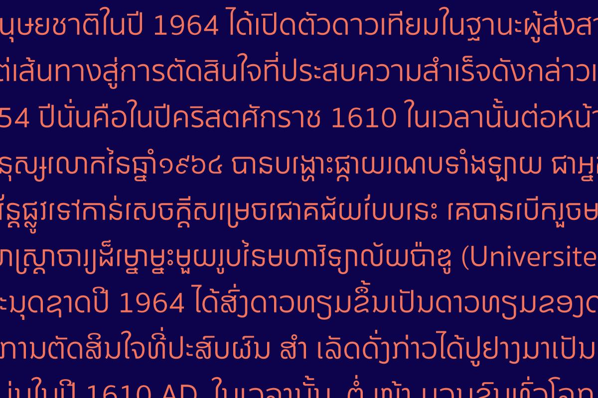 sukhumvit_aw_03