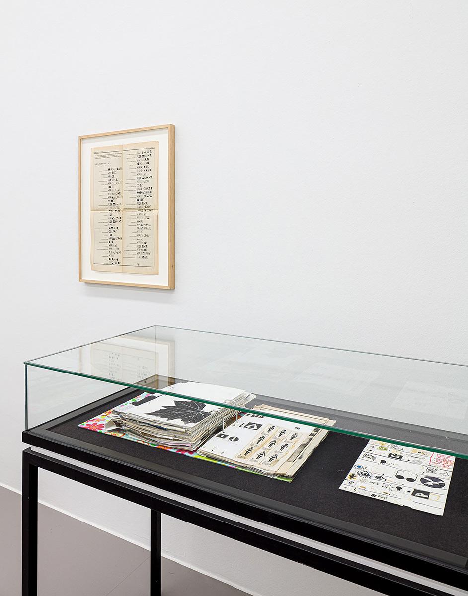 2021-01-15_6001717777ed1_07_Leopold-Hoesch-Museum_Juli-Gudehus_Genesis