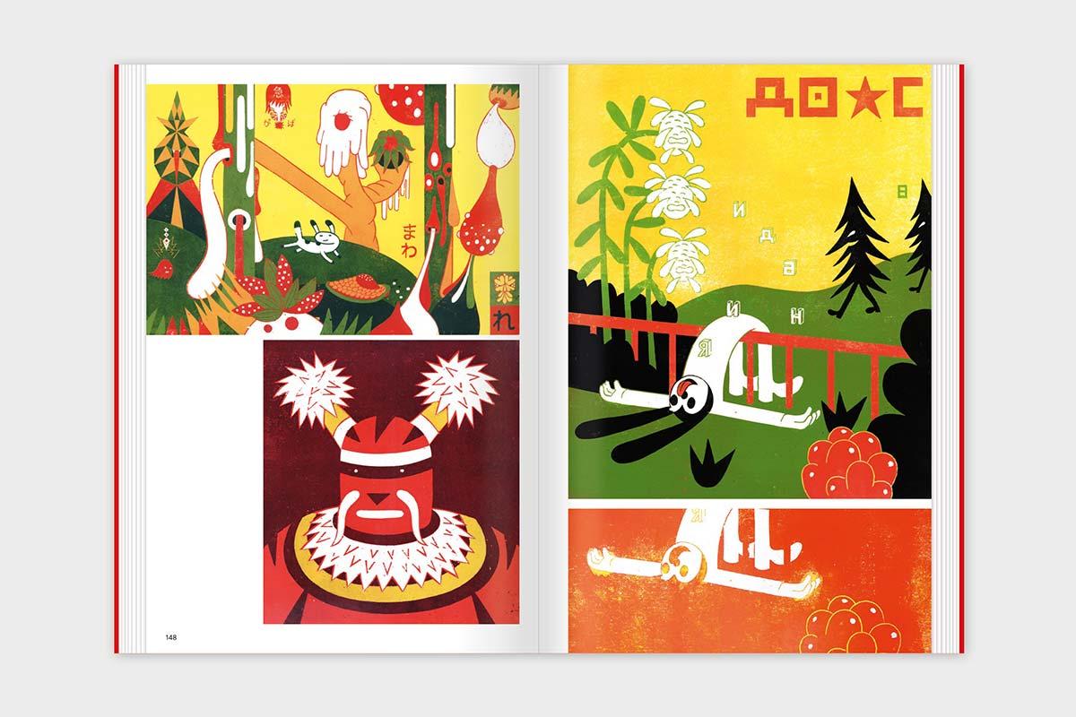 Slanted-Publishers-Woodcut-Vibes_22