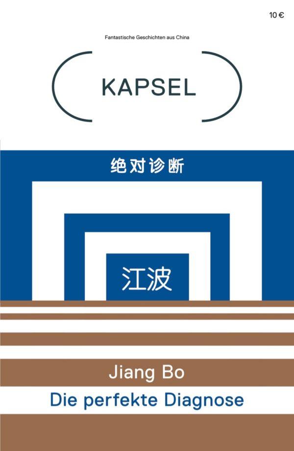 Kapsel 03 – Die perfekte Diagnose