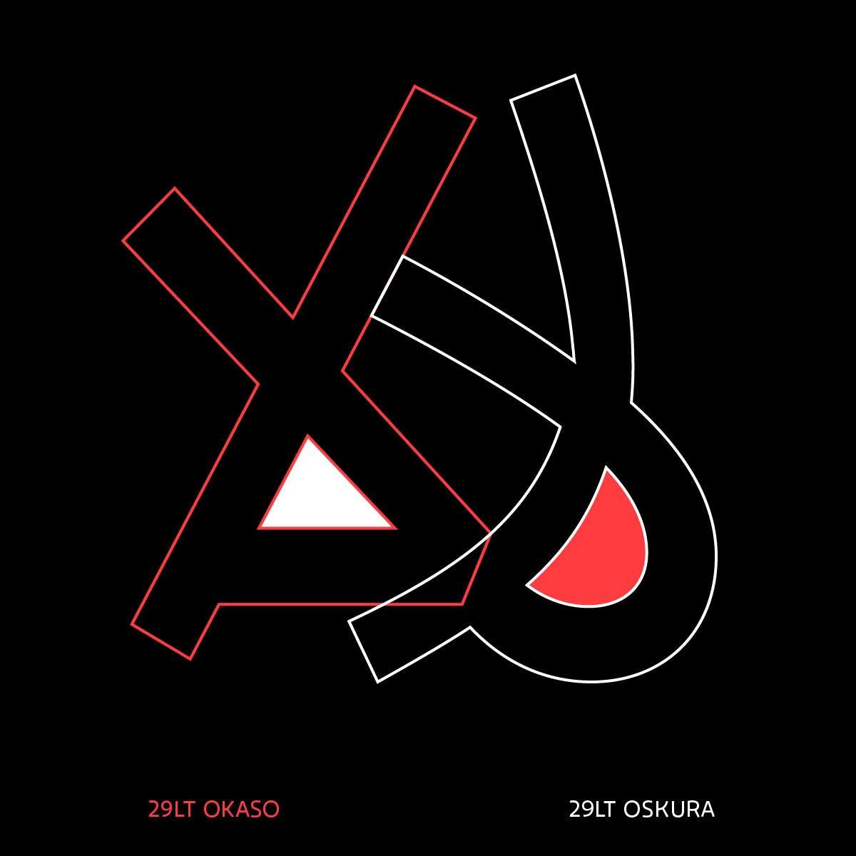 29LT-Okaso+Oskura-Blog-4