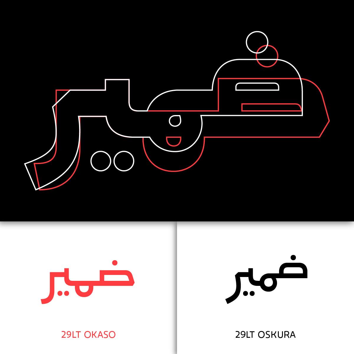 29LT-Okaso+Oskura-Blog-7