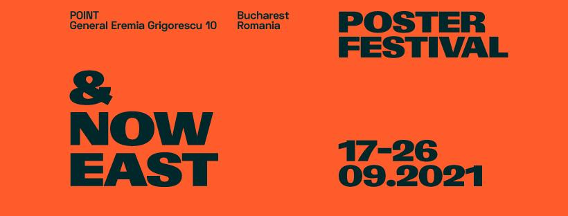 AndNowEast Poster Festival